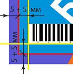Требования к размещению индивидуального штрих-кода на оригинал-макетестикера