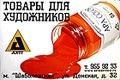 "������ ��� ����������. ""ARTI"" - ���������� ����� ��� ""����� �����������"" �������� � 1997 ���� � ���������������� �� ������� � ��������� �������� ����������� ��� ����������, ���������� � ���������. ��. �. ""�����������"", ��. �������, �. 32, ���. 955-92-33, www.artservice.ru"