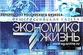 ��������� � ����� - �������������� ������, ������������� ������� ������� ��� ������� �������. ������ �������� � ���� ���������� ������������ �������: ���������, ����������, ������� � ������, �����. ��� ������� ������������� �� ������������ ���������� ��� ����������� � ����������� ����� ���� ������������� � ���� ������������. www.eg-online.ru