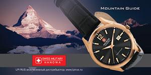 Компания LPI RUS входит в состав Группы компаний Weitnauer (Базель, Швейцария) и является дистрибьютором часов ведущих швейцарских и европейских производителей