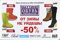 Маттино Обувь Официальный Сайт