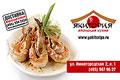 Веста-центр интернешнл. ЯКИТОРИЯ - сеть ресторанов японской кухни, суши, роллы. Детское меню. Wi-Fi. Скидки при заказе на вынос
