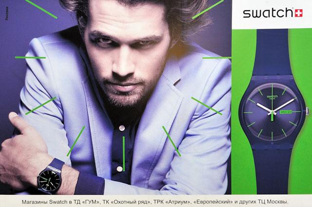 Реклама часов swatch. swatch швейцарские часы swatch произошло от