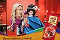 Шоколад Alpen Gold - не пытайся устоять! Молочный шоколад с начинкой - клубника и йогурт, от компании Крафт Фудс рус www.kraft-foods.ru