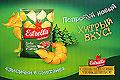 Рифлёные чипсы Estrella. Лисички в Сметане! Попробуй новый  Хитрый вкус. Слишком вкусные, чтобы делиться. www.estrella.lv