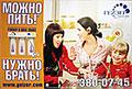 """Стационарный трехступенчатый фильтр для воды """"ГЕЙЗЕР-3 ИВЖ ЛЮКС"""". МОЖНО ПИТЬ! НУЖНО БРАТЬ! """"ГЕЙЗЕР"""" -Дизайн воды. 380-07-45."""