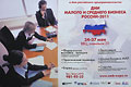 ����������� ��������-������� «��� ������ � �������� ������� ������–2011» ��������� ������ ����� � ������� �����������. ������������ �������� «� ���� �������� � ��� ���������?» ����� ������� ���������. ���, ���. 20, ���. 8(495)981-92-52, www.smb-expo.ru