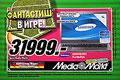 Media Markt �������� ���� ��������� ����������� � ������� �������. www.mediamarkt.ru. ������������� �� ������������ ������ ����� �������� ����� ����������� ��������� ����������� ��������������� ������� � �����.