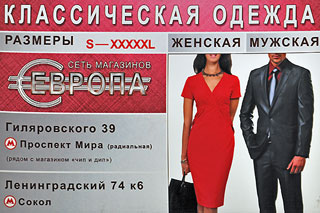 Интернет Магазин Отечественной Женской Одежды