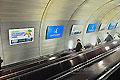 Брендирование на эскалаторных сводах метро является очень эффективным средством продвижения предоставляемых товаров и услуг.