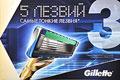 ������ GilletteR FusionR ProGlideT � GilletteR FusionR ProGlideT Power ����� ������ Gillette Fusion ProGlide, ��������� � ���� ��������� - � ���������� � ���, - ��� ����� ������������� ������ �� Gillette, ������� ������������ ������������� ������������� ���������� � ��������� ������.