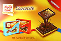 ������������ �������� ������� ��������� Alpen Gold Chocolife �� ������� ����������� ������ - ����� ����� ��������, ���������, �����, ������ ���� � �������� ������� �������� ���������� ���������� ����, �� �������� ����� ���� ��� www.kraft-foods.ru
