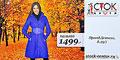 Сейчас онлайн-шопинг - обычное явление. И все больше покупателей выбирают наш Интернет-магазин стильной и недорогой одежды stock-center.ru.