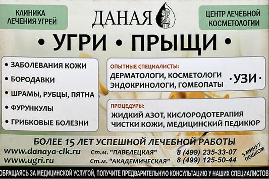Пластическая хирургия в областной больнице ульяновске