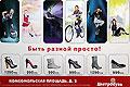 Сеть магазинов «ЦентрОбувь» предлагает широчайший ассортимент качественной и недорогой обуви в категориях Классика, Комфорт, Стиль. «ЦентрОбувь» – это всегда стильная и удобная обувь, оптимальные цены. www.centroshop.ru