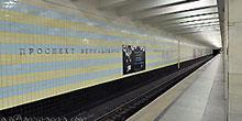 """Станция """"Проспект Вернадского"""". Станционный зал. Постеры на путевых стенах размером 4,0 х 2,0 м"""