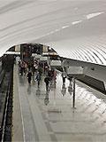 """Станция метро """"Митино"""" Вид на станционный зал с балкона северного вестибюля."""