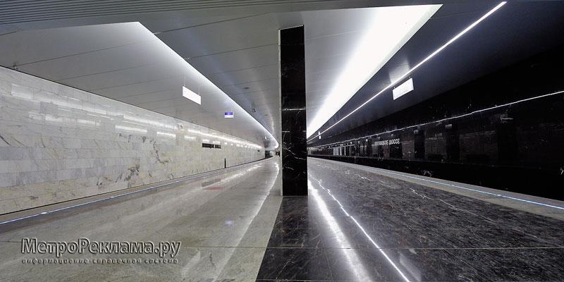 """Станция """"Пятницкое шоссе""""."""