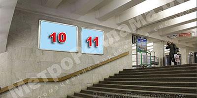 """Станция """"Бабушкинская"""". Северный подземный вестибюль станции. Лестница по входу/выходу пассажиров из станционного зала в подземный вестибюль. Несветовые щиты, рекламные места??10, 11."""