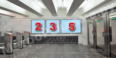 """Станция """"Бабушкинская"""". Южный подземный вестибюль станции. Несветовые щиты, рекламные места ?? 2, 3, 5. Хороший обзор по выходу пассажиров в город."""