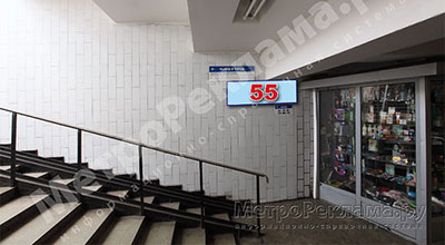 """Станция """"Бабушкинская"""". Южный подземный вестибюль станции. Подуличный переход, левая лестница по выходу пассажиров в город. Информационные указатель размером 1,2 х 0,4 м. Рекламное место ? 55."""