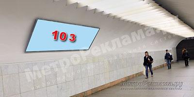 """Станция """"Ботанический сад"""". Севеный подземный вестибюль станции. Несветовой щит на своде размером 3.0х1.0 м., рекламное место ? 103. Хороший обзор по выходу пассажиров в город."""