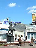 """Станция метро """"Рижская"""". Наземный вестибюль."""