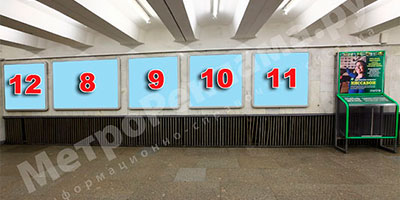 """Станция метро """"Беговая"""". Вестибюль - южный. Выход в город - последний вагон при движении поезда из центра на Хорошевское шоссе, к третьему транспортному кольцу и к железнодорожной платформе """"Беговая"""" пригородного сообщения Белорусского направления. Место размещения рекламных конструкций - подземный вестибюль, правая стена по выходу пассажиров. Рекламные места -щиты несветовые ?8 размером 1,8 х 1,2м. и ??12, 9, 10, 11 размером 1,2 х 1,2м."""