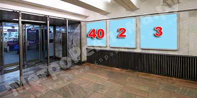 """Станция метро """"Беговая"""". Северный подземный вестибюль. Выход в город на Хорошевское шоссе. Рекламные места - щиты несветовые ?? 40, 2, 3 размером 1,2 х 1,2 м."""