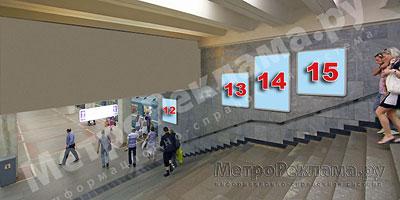 """Станция """"Новогиреево"""". Северный подземный вестибюль станции. Лестница по входу/выходу пассажиров из станционного зала в подземный вестибюль. Несветовые щиты, рекламные места ?? 12, 13, 14,15"""