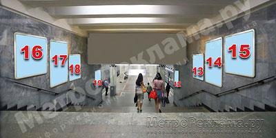 """Станция """"Новогиреево"""". Северный подземный вестибюль станции. Лестница по входу/выходу пассажиров из станционного зала в подземный вестибюль. Несветовые щиты, рекламные места ?? 12, 13, 14,15, 16, 17, 18, 19"""