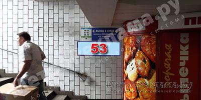 """Станция """"Новогиреево"""". Южный подземный вестибюль станции. Подуличный переход, выход пассажиров в город из стеклометаллических дверей направо. Информационные указатели размером 1,2 х 0,4 м. Рекламное место ? 53"""