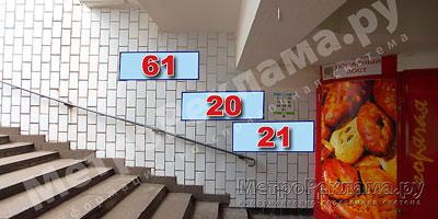 """Станция """"Новогиреево"""". Южный подземный вестибюль станции. Подуличный переход, выход пассажиров в город из стеклометаллических дверей налево. Информационные указатели размером 1,2 х 0,4 м. Рекламные места ?? 61, 20, 21"""