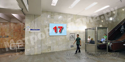 """Рекламный щит по входу пассажиров на станцию """"Нагатинская"""""""