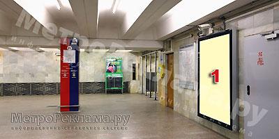 """Кассовый зал. Световой щит по входу пассажиров на станцию """"Нагатинская"""""""