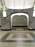 """Станция метро """"Чкаловская"""". Станционный зал. Высокий свод, без промежуточных опор, создаёт великолепное ощущения свободы и бесконечного пространства."""
