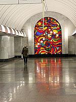 """Станция метро """"Дубровка"""", центральный станционный зал. На торцевой стене зала размещён витраж работы Зураба Церетели."""