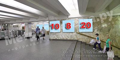 """Станция """"Марьино"""". Подземный вестибюль, несветовые щиты ?10, 8, 20 по выходу пассажиров в город"""