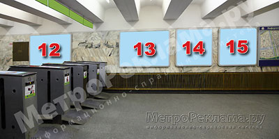 """Южный вестибюль станции  """"Марьино"""". Подземный вестибюль, несветовые щиты ?12, 13, 14, 15 по выходу пассажиров в город."""