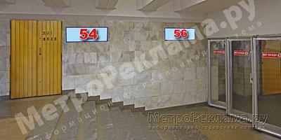 """Южный вестибюль станции  """"Марьино"""". Подуличный переход, информационные указатели ?? 54, 56. правая сторонаа по выходу пассажиров в город"""