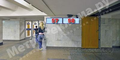 """Южный вестибюль станции  """"Марьино"""". Подземный вестибюль, информационные указатели ?? 57, 58. Правая сторона по входу и выходу пассажиров"""