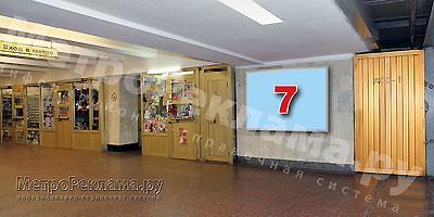"""Северный вестибюль станции  """"Марьино"""". Подземный вестибюль, несветовой щит ?7 по входу и выходу пассажиров в город"""