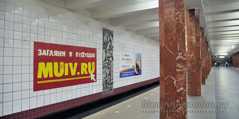 """Станция метро """"Каховская """"."""