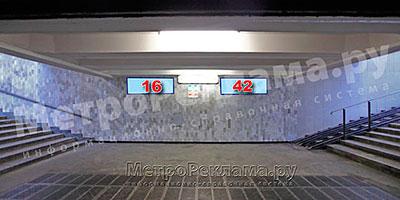 """Информационные указатели в подуличном переходе на станции """"Каховская"""""""